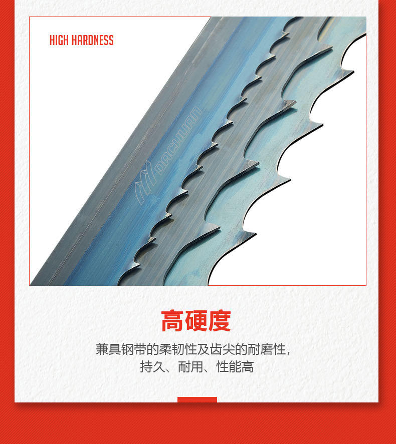 Muwei hot sale 80 inch band saw blade metal cutting supplier for wood sawing