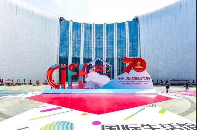 Yongjili Tools Attened 2019 CIFF Shanghai