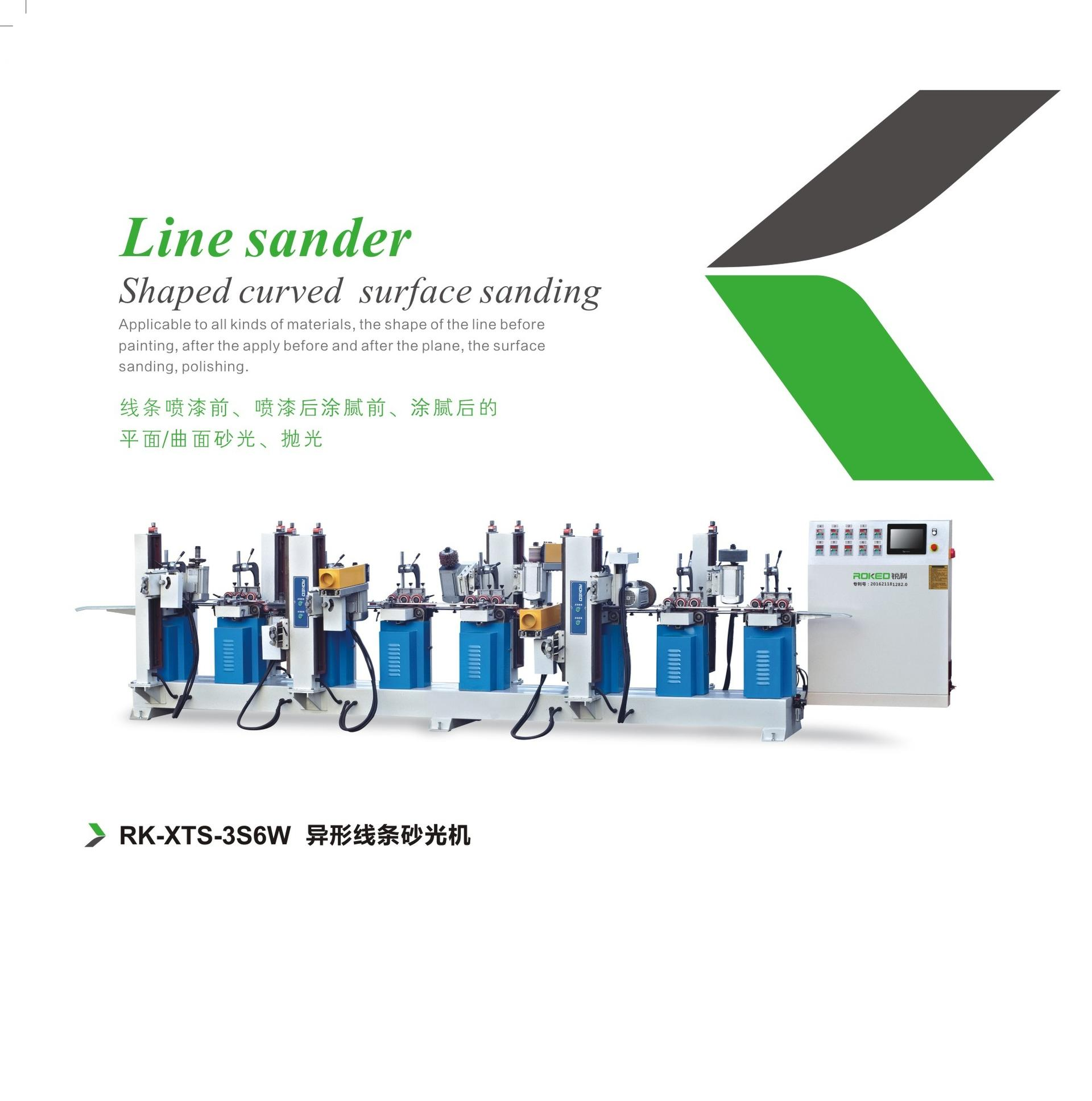 SANHOMT/YONGJILI/ ROKED  Line sander shaped curved surface sanding RK-XTS-3S6W