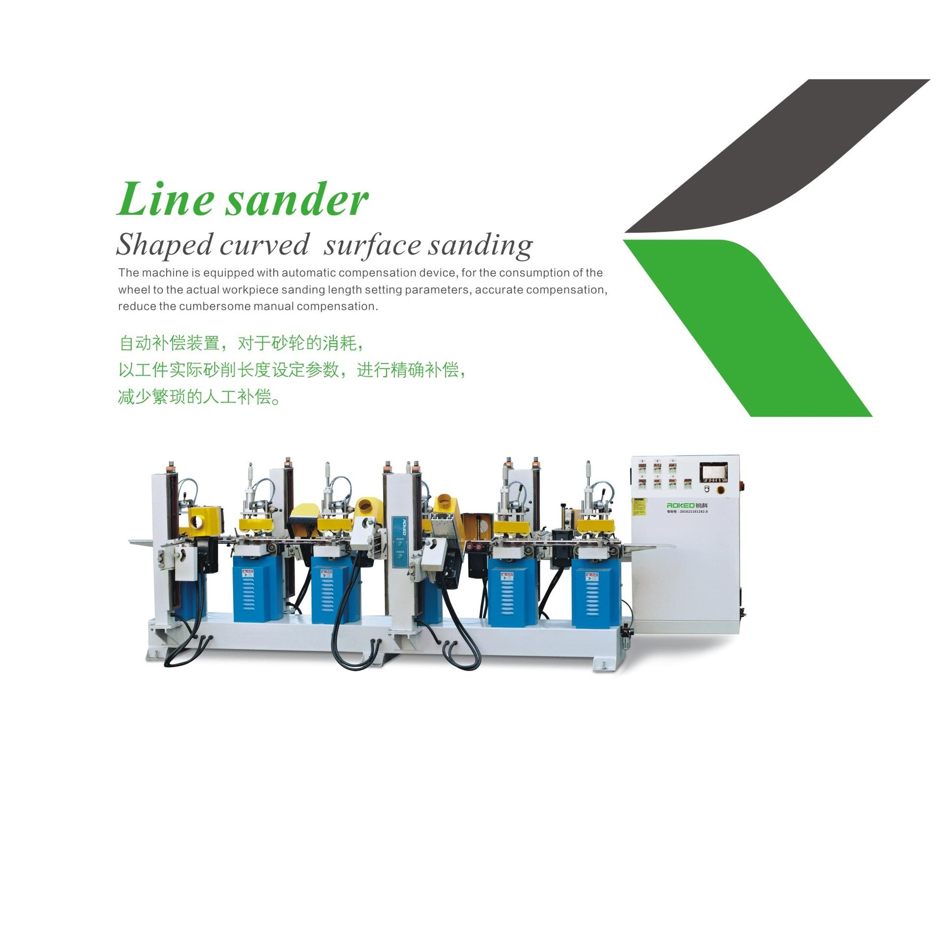 SANHOMT ROKED  Line sander shaped curved surface sanding RK-XTS-2S4W