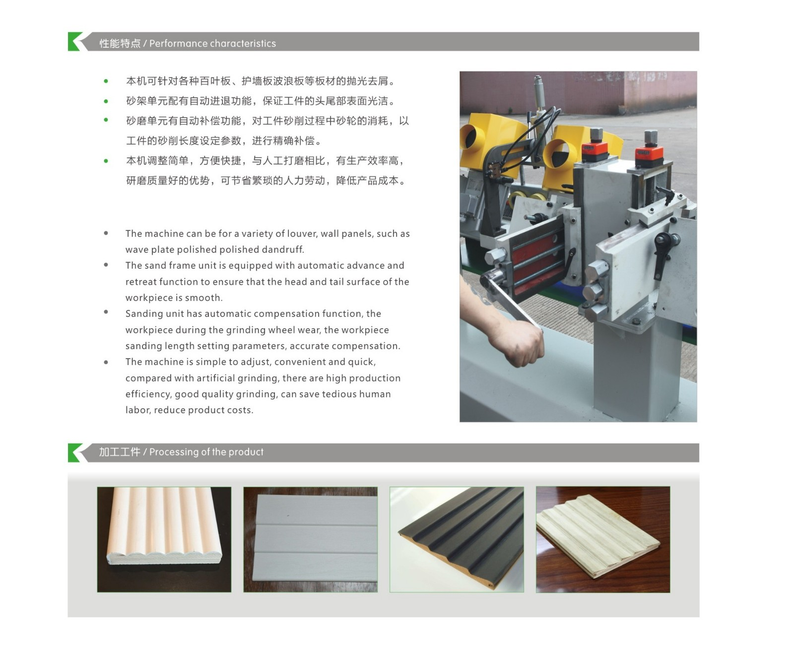 Muwei efficient precision grinding machine factory direct for wood sawing-4