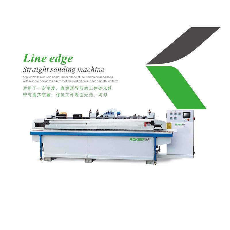 SANHOMT/Yongjili/ROKED   Line Straight sanding machine   RK-MS-2S2W
