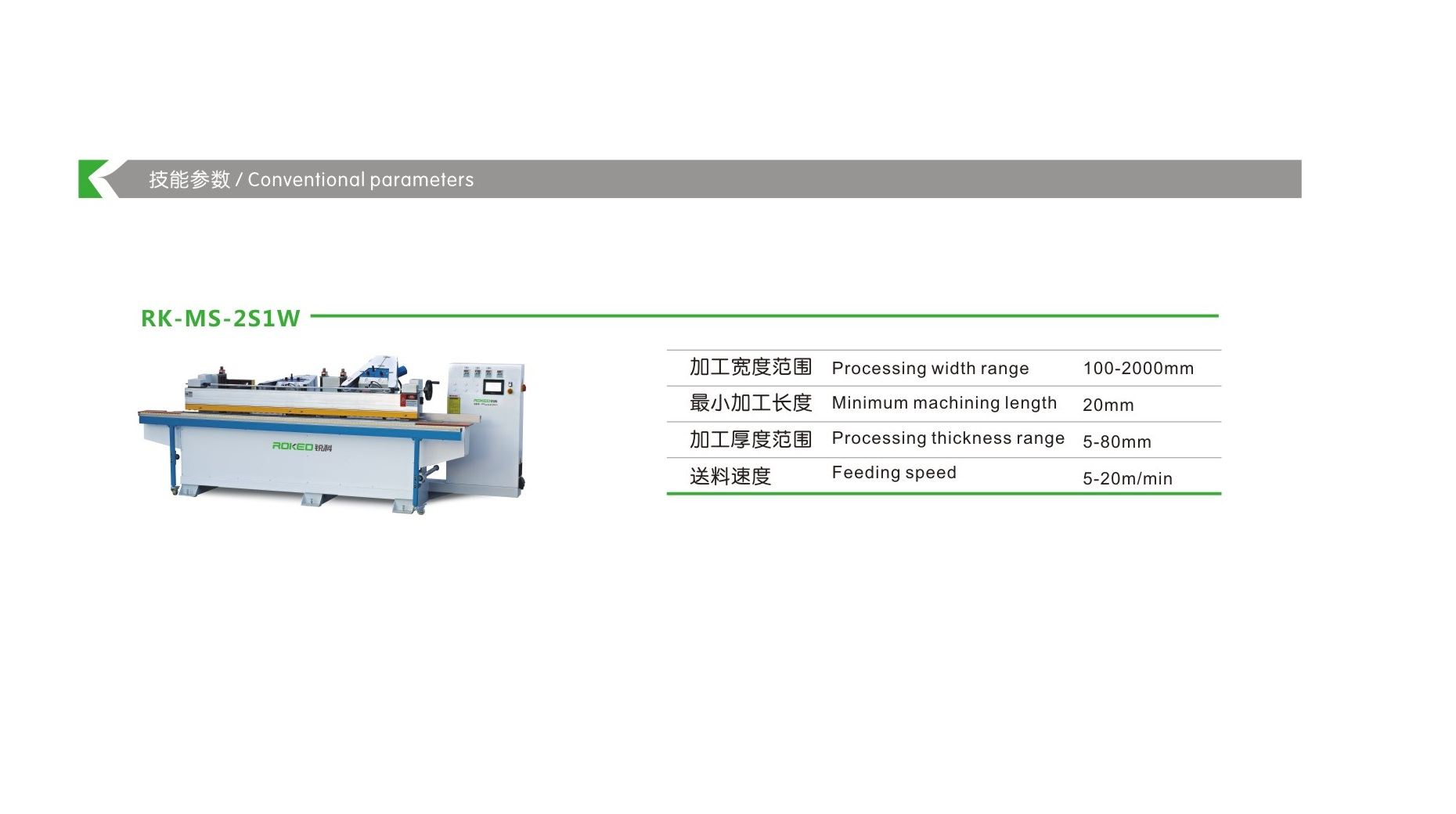 Muwei durable finger joint machine supplier for frozen food processing plants-4