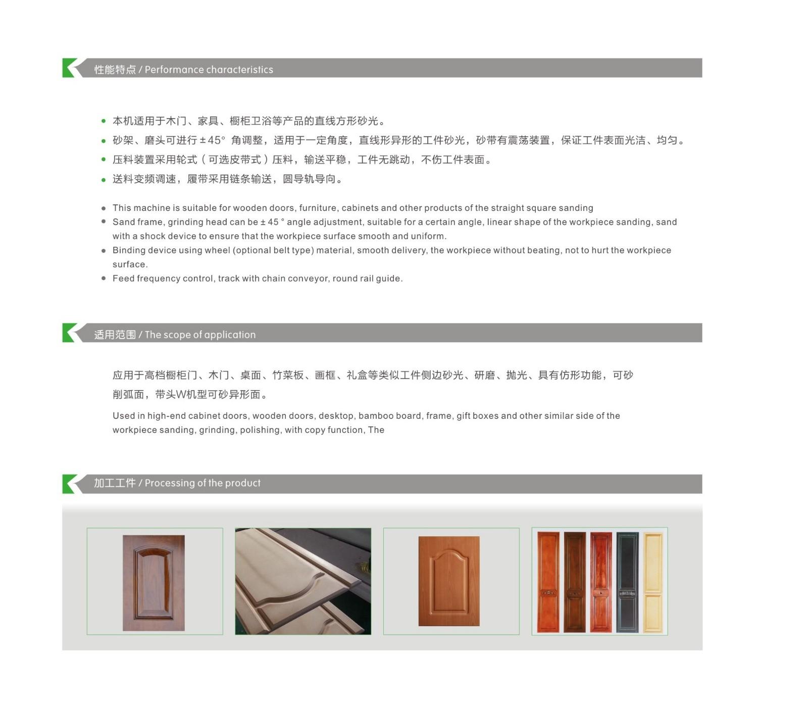 Muwei durable finger joint machine supplier for frozen food processing plants-5
