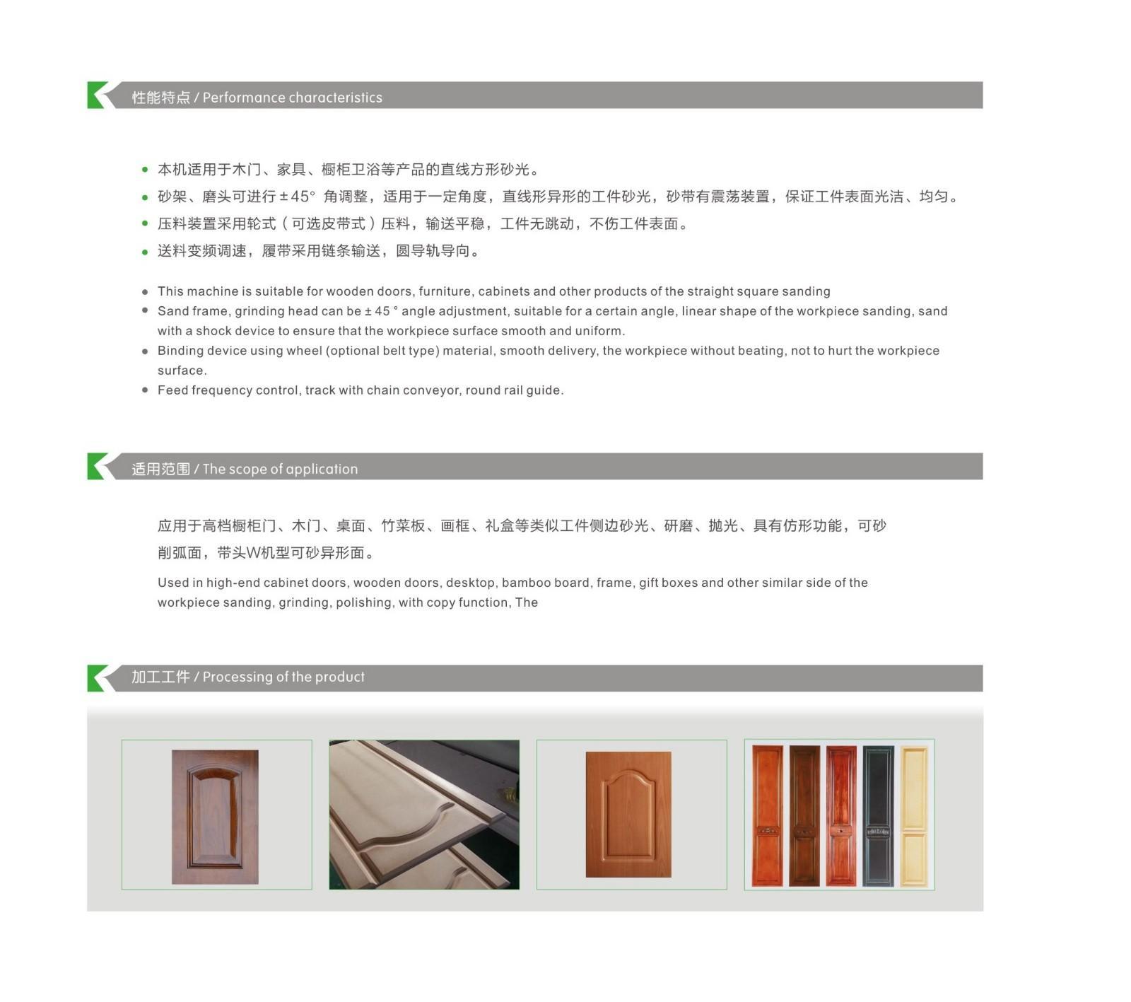 Muwei durable finger joint machine supplier for frozen food processing plants