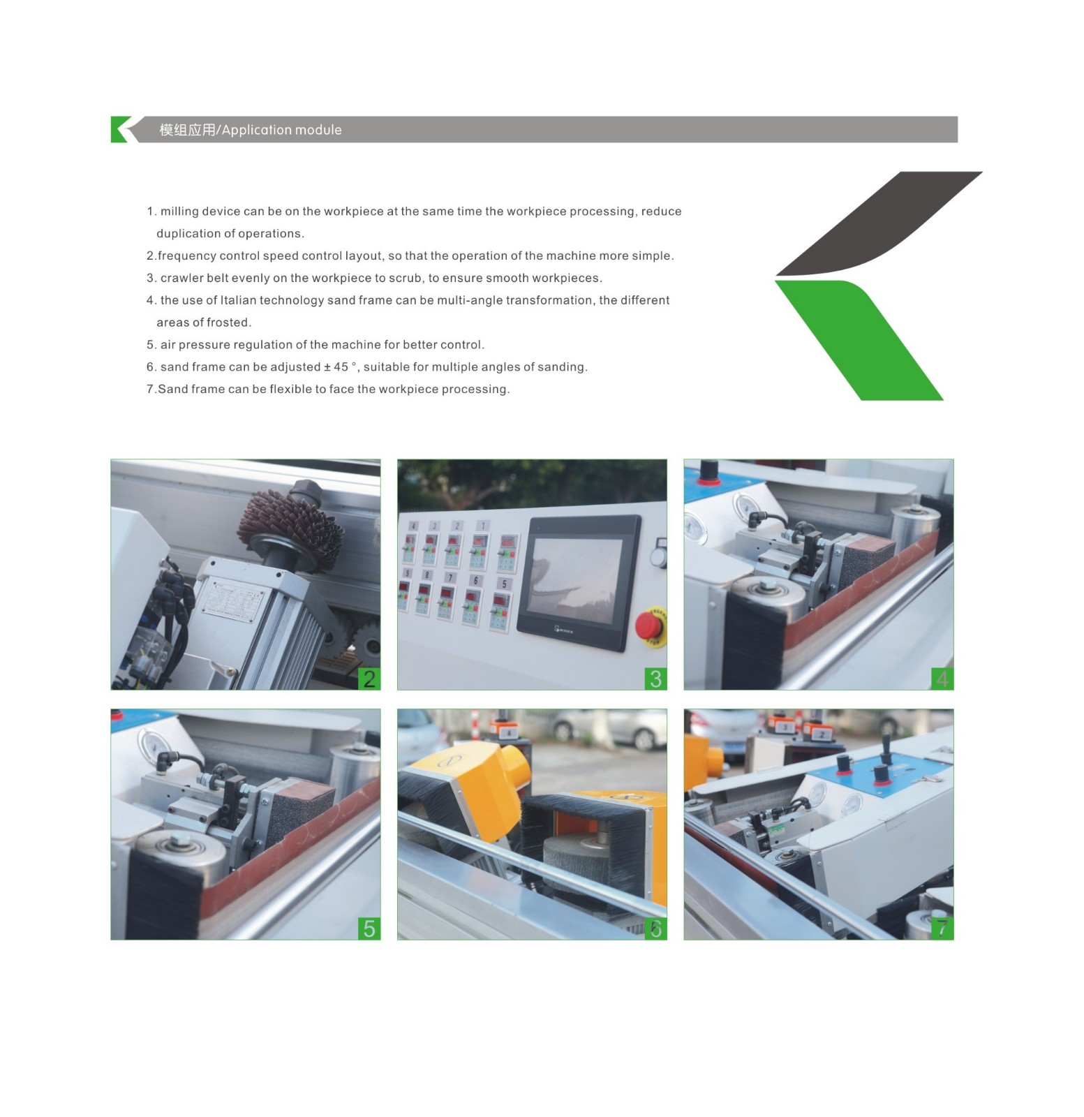 hot sale beam saw hard curve supplier for frozen food processing plants-7