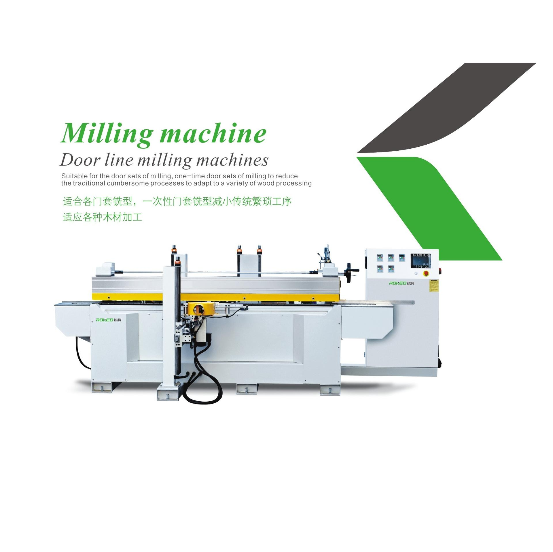 SANHOMT/Yongjili/ROKED   Milling machine Door line milling machine RK-MTX-4X