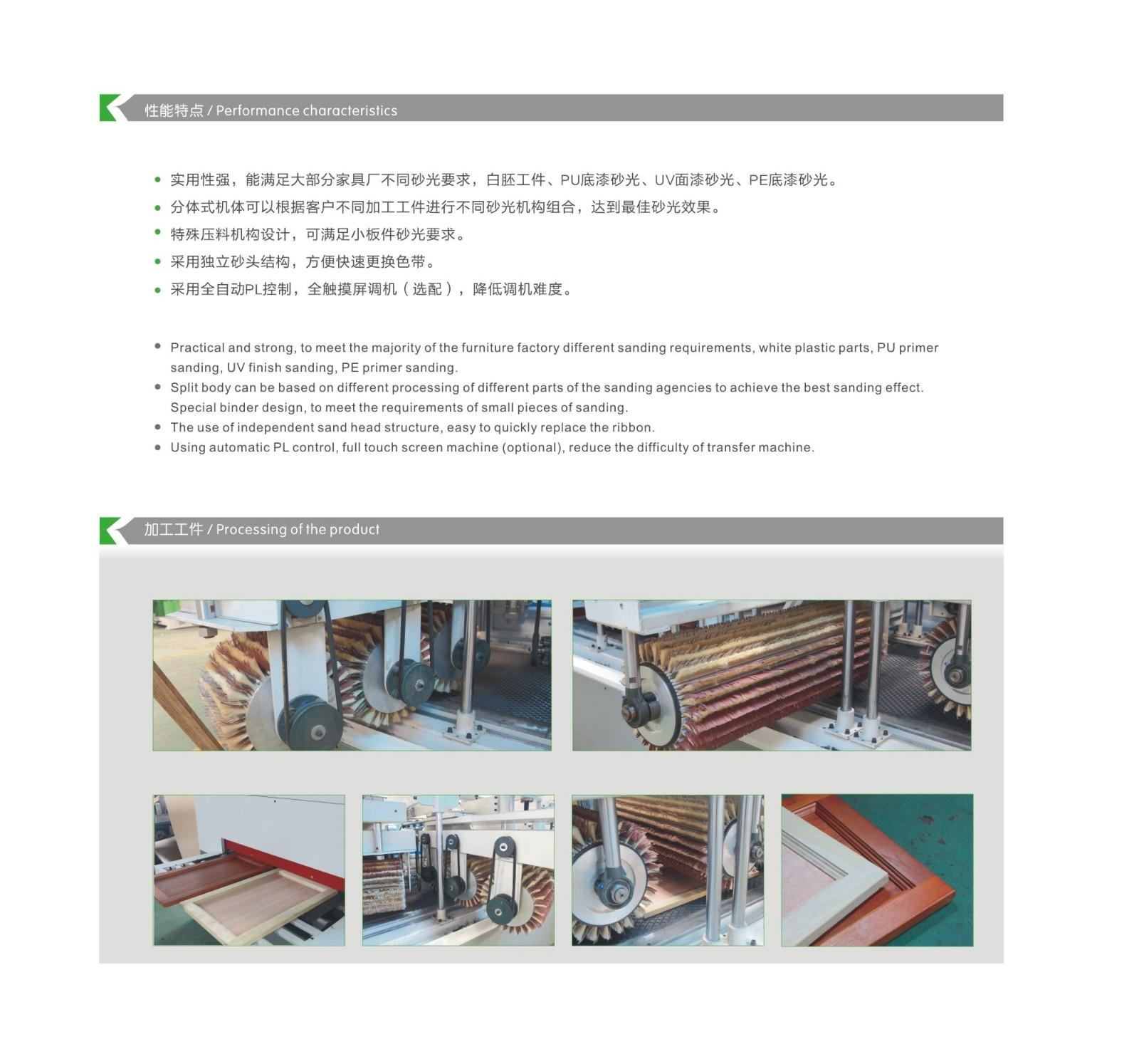 hot sale industrial table saw metal cutting wholesale for furniture