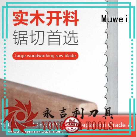 Muwei metal cutting steel cutting band saw blades factory direct for wood sawing
