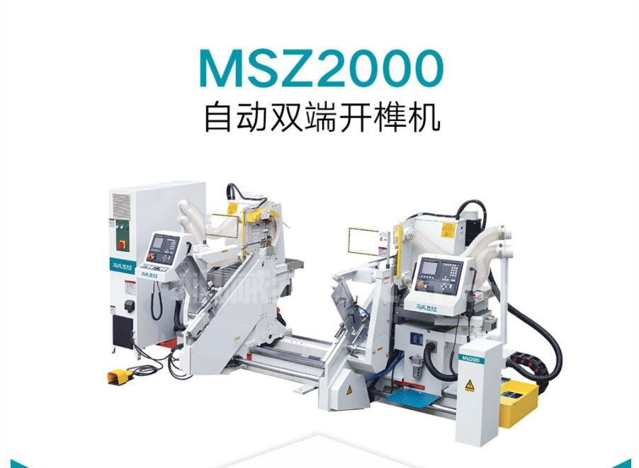 Muwei hot sale finger joint machine wholesale for wood sawing-1