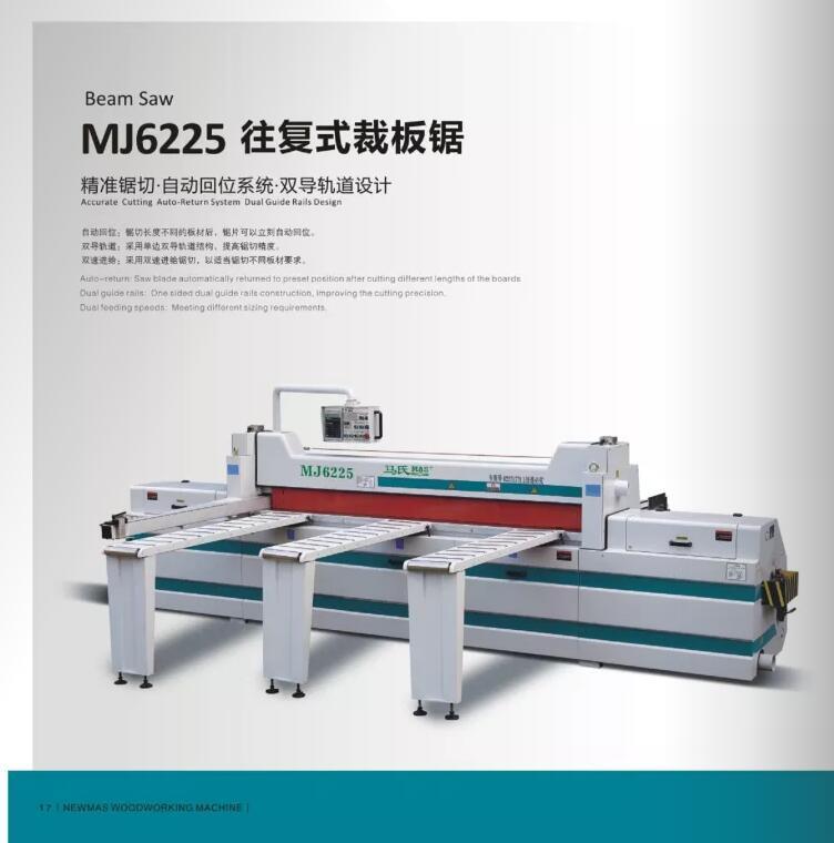 carbide alloy beam saw machine manufacturer for furniture Muwei-2
