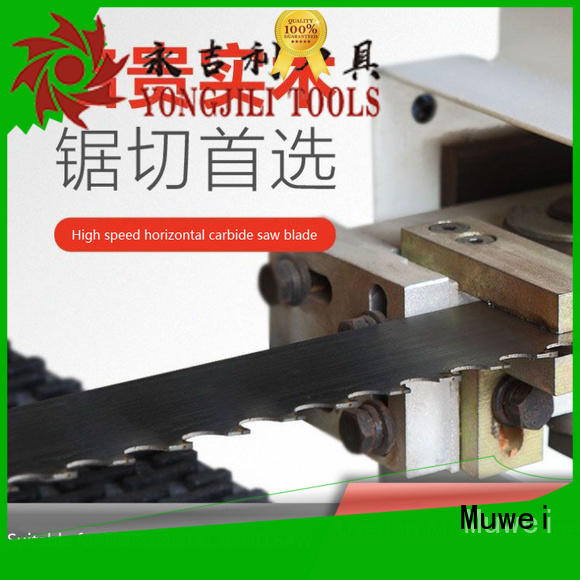 Muwei steel carbide band saw blade factory direct for frozen food processing plants