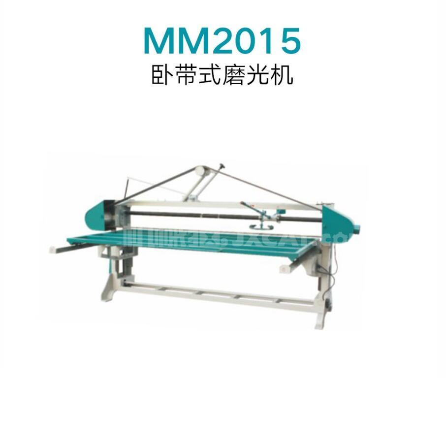 Muwei hard curve industrial table saw factory direct for furniture-1