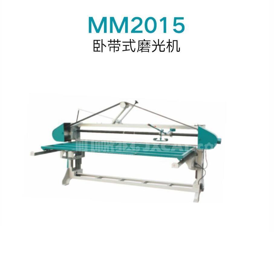 Muwei super tough belt sander supplier for wood sawing-1