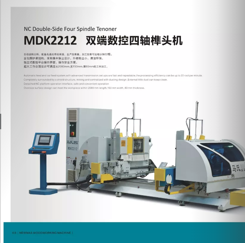 Muwei metal cutting bench saw for sale wholesale for frozen food processing plants-2