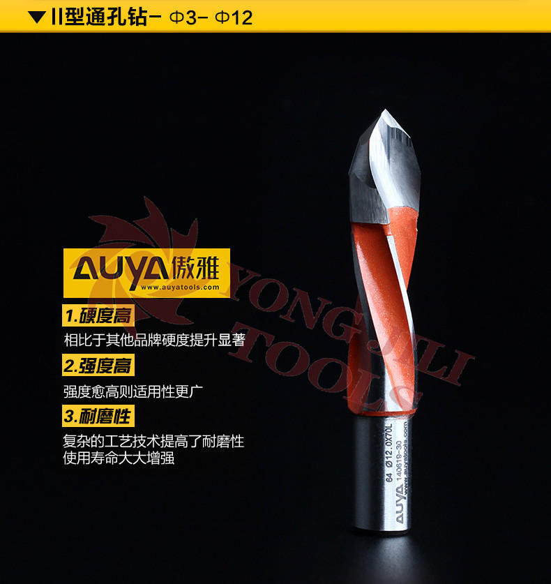 Muwei aluminum hole drill customized for four side moulder-2