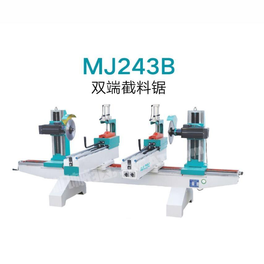 Muwei steel bench saw for sale wholesale for wood sawing-1