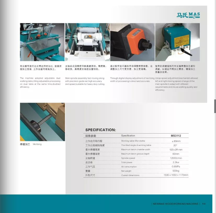 Muwei efficient belt sander manufacturer for wood sawing-3