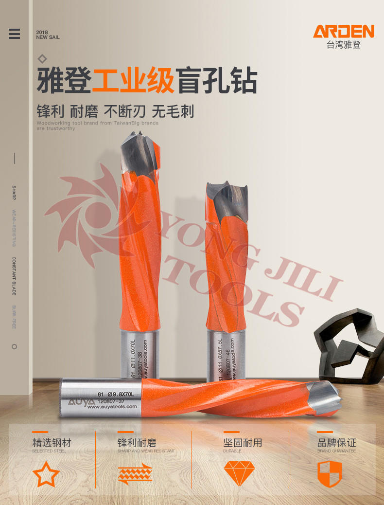 Muwei reliable dremel router bits customized for spindle moulder-2