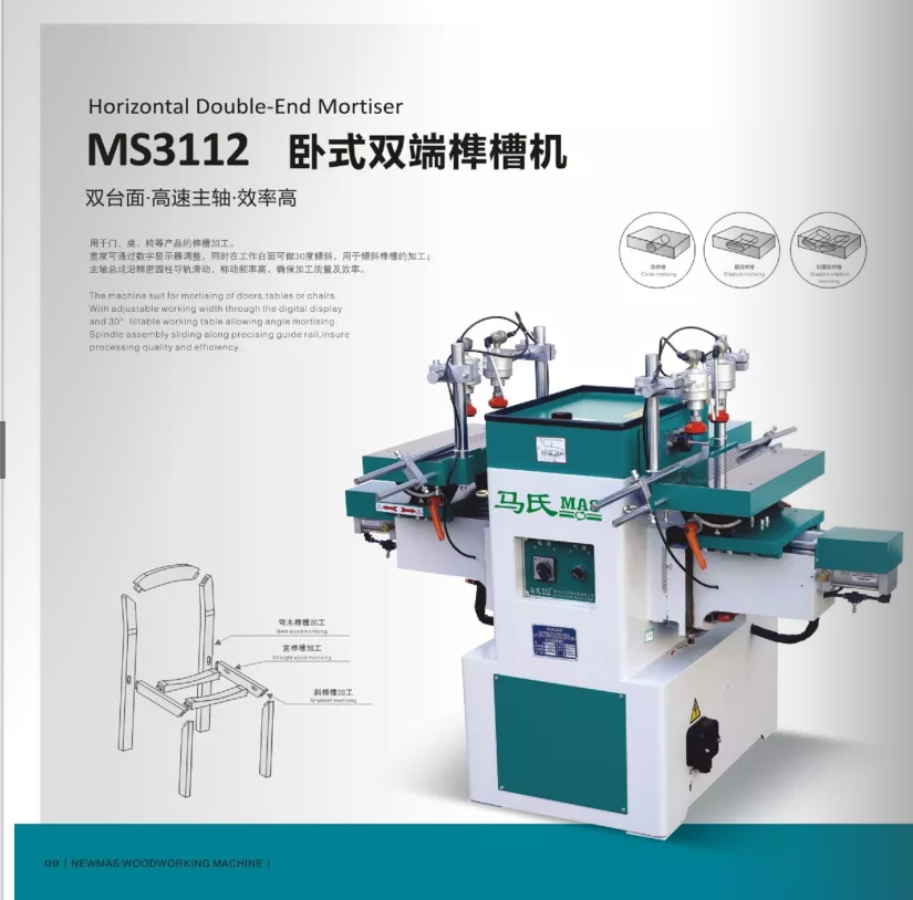 Muwei efficient belt sander manufacturer for wood sawing-2