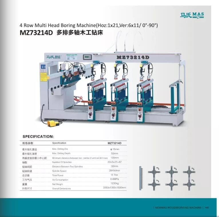 Muwei carbide alloy edge sander manufacturer for furniture-2
