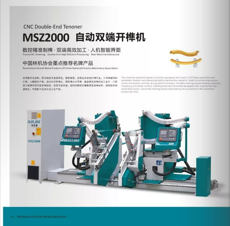 Muwei hot sale finger joint machine wholesale for wood sawing-2