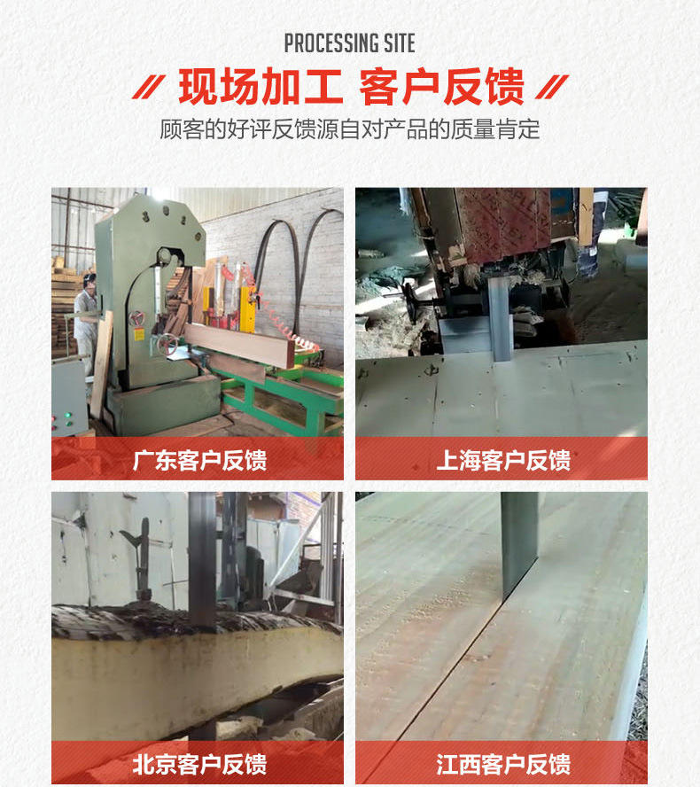 Muwei durable band saw blades near me wholesale for wood sawing-3