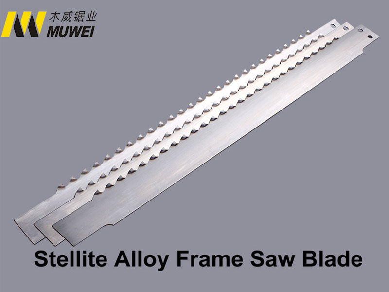 Muwei hot sale metal cutting band saw blades factory direct for furniture-6