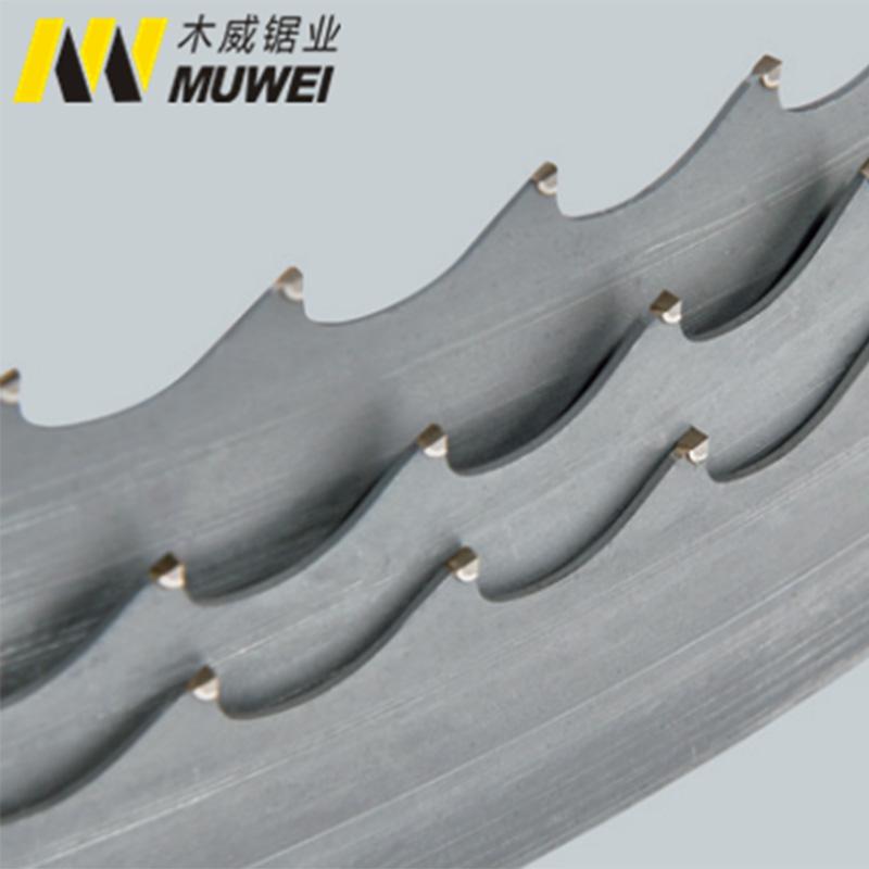 Muwei Array image604
